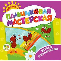 """Пальчиковая мастерская """"Играем с палочками"""", Растем-ка!"""