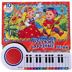 """Книга-пианино с 23 кнопками """"Русские народные песни"""