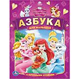 """Книга """"Азбука для малышей"""", Королевские питомцы"""