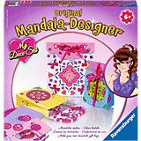 Mandala Designer® My Deco Set Romantic