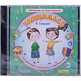 """""""Танцкласс""""В. Ударцев, CD-диск"""