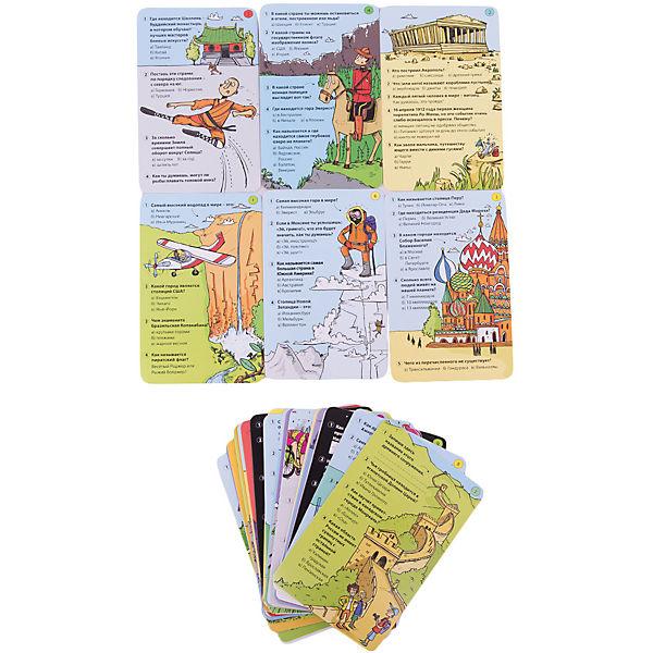 """Карточки в дорогу """"Занимательная география в вопросах и ответах"""""""