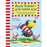 Kleiner Rabe Socke: Alles Schule - jetzt komm ich!