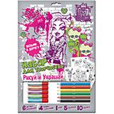 """Раскраска с блестками """"Рисуй и украшай"""", Monster High"""