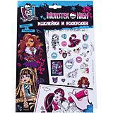 Наклейки и раскраски (голубая), Monster High