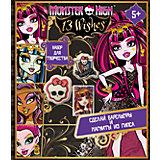Набор для создания магнитов, Monster High
