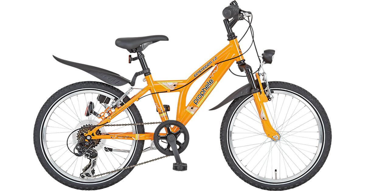 Fahrrad Einsteiger ATB 1.2 20 Zoll orange