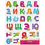 "Наклейки на шкафчики для детского сада ""Алфавит"", Мозаика-Синтез"