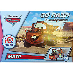 "3D пазл ""Мэтр"" с моторчиком, 32 детали, Тачки"