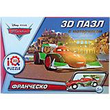"3D пазл ""Франческо"" с моторчиком, 26 деталей, Тачки"