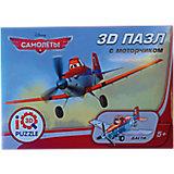 """3D пазл """"Дасти"""" с моторчиком, 24 детали, Самолеты"""