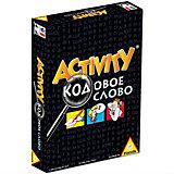 """Игра """"Activity - кодовое слово"""",  Piatnik"""
