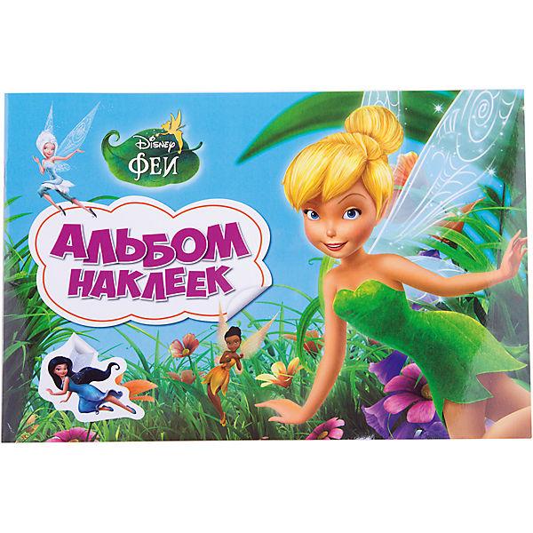 Альбом наклеек, Disney Феи