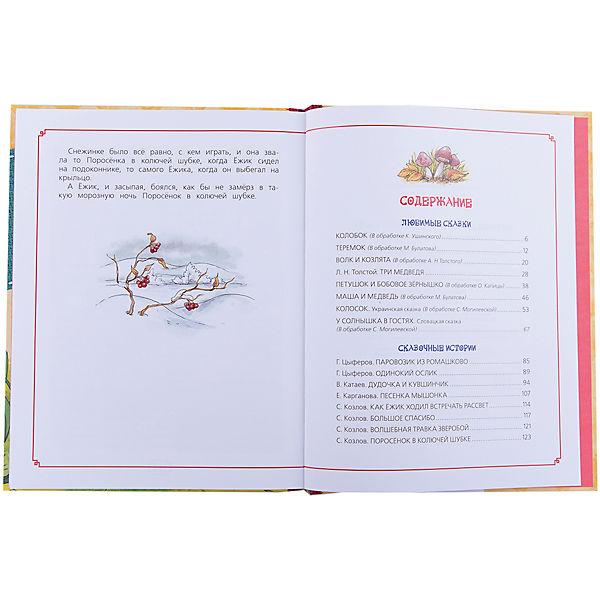 """Сборник сказок """"Читаем дома и в детском саду"""", Лучшие книги для малышей"""