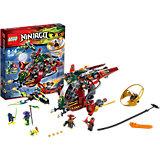 LEGO 70735 Ninjago: Ronin R.E.X.