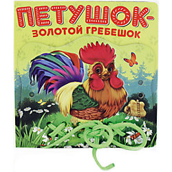 """Книга-игрушка """"Петушок - Золотой гребешок"""