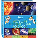 Большая энциклопедия космоса, Disney