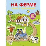 """Книга с наклейками """"На ферме"""""""