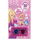 "Раскраска 3D ""Барби"""