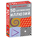 """Карточки """"50 оптических иллюзий"""""""