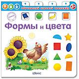 """Обучающий игровой тренажер """"Формы и цвета"""""""