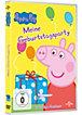 DVD Peppa Pig - Meine Geburtstagsparty