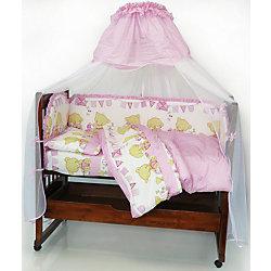 Постельное белье Звездочка, 3 пр., розовый