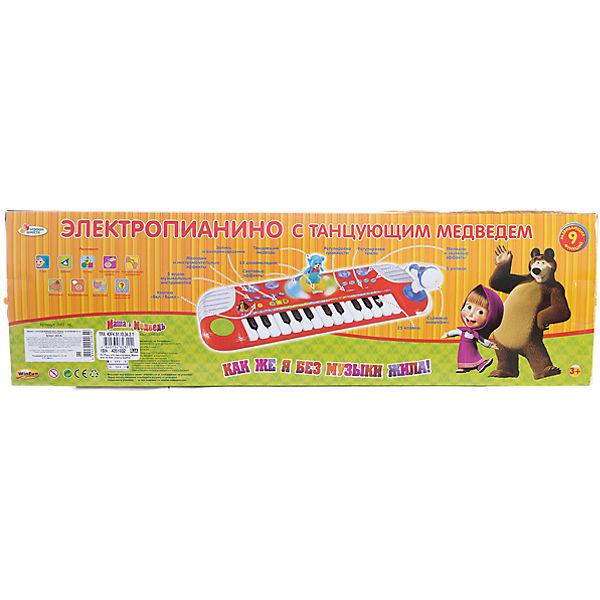 Пианино с танцующим медведем, Маша и Медведь, Играем вместе