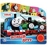 """Книга с 1 кнопкой """"Новый друг"""", Томас и его друзья"""