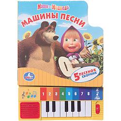 """Книга-пианино """"Машины песни"""", Маша и Медведь"""