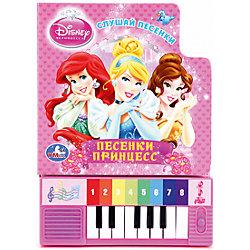 """Книга-пианино с 8 кнопками """"Песенки принцесс"""", Принцессы Диснея"""
