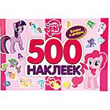 """Альбом с наклейками """"500 наклеек"""", Мой маленький пони"""