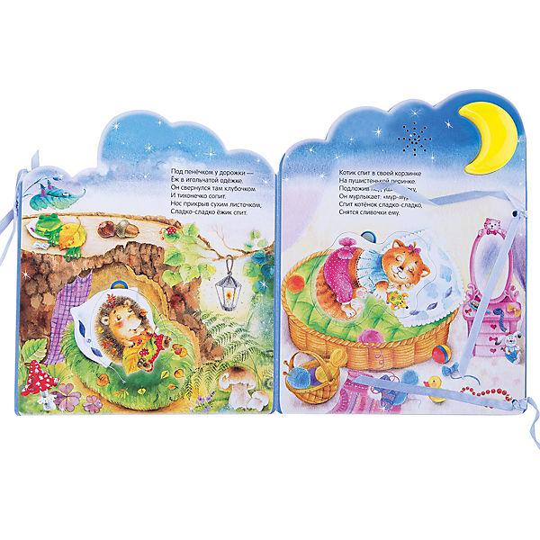 """Книга-ночник """"Сладкие сны"""""""