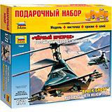 """Подарочный набор """"Вертолет Ка-58 """"Черный призрак"""", Звезда"""