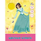 """Самоклеющаяся бумага """"Принцесса Лоретта"""" (5 цветов, 5 листов)"""