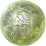 adidas Performance Fußball Chaos Glider