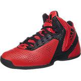 adidas Performance Kinder Basketballschuhe Next Level Speed