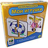 """Набор пазлов """"Мои игрушки"""",  Learning Journey"""