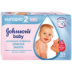 Влажные салфетки Нежная забота 2х64 шт., Johnson s baby