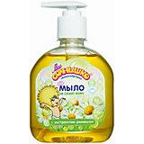 Жидкое мыло с зкстрактом ромашки 300 мл, Моё солнышко