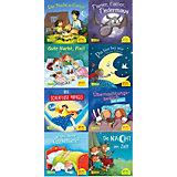 Pixi Bücher: Pixi wünscht Gute Nacht, 8 Bände