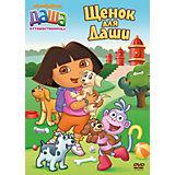 DVD Даша-путешественница. Выпуск 7. Щенок для Даши
