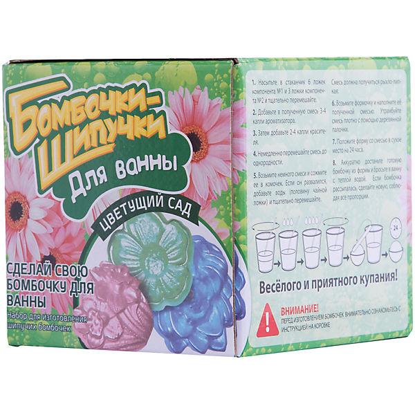 """Набор """"Бомбочки-Шипучки. Цветущий сад"""""""