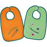 Lätzchen XXL, mit Klettverschluss Karottenlatz orange + Junges Gemüse grün, 30 x 45 cm, 2er Set