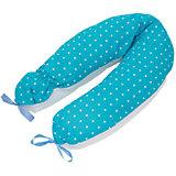 Подушка для беременных и кормления Premium Mama's Helper, голубой