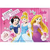 """Подкладка А3 """"Принцессы Дисней"""" для лепки и рисования"""