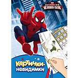 "Картинки-невидимки ""Человек-паук"""