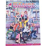 "Альбом с наклейками ""Create your Dance House"", Creative Studio"
