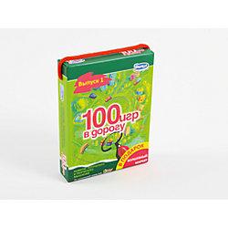 """Комплект карточек """"100 игр в дорогу"""" (зеленый)"""
