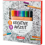 Malset Kreative Auszeit ltd. Edition, inkl. point 88 Fineliner & Malbuch